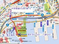 Departure_point1
